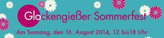 Sommerfest 2014 in der Glockengießerstr. in Lübeck.
